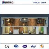 Einfaches verziertes modulares bewegliches Standardflachgehäuse-Behälter-Haus