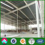 タイの低価格の鉄骨構造の倉庫の中国の製造者