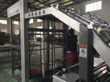 Hebei-automatische gewölbte Blatt-Vorstand-Hochgeschwindigkeitsflöte-lamellierende Maschine