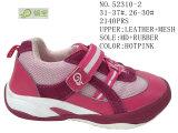 Bleu et rose Kid chaussures confortables chaussures de sport Stock