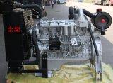 De multi Dieselmotor van Cilinders met Geluiddempers en Radiator QC6112zld