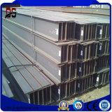 Fascio strutturale laminato a caldo del ferro di profilo H del fascio del acciaio al carbonio H