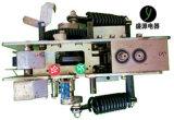 Openlucht Stroomonderbreker voor het Controleren Elektrische Currentand be*schermen-A030