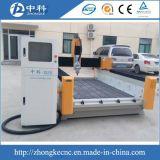 大理石のための木工業CNCのルーターのEngraivng機械