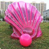Feiertag aufblasbaren Miniatur-Shell-Sofa-Pool-Spielzeug-Matten-Gleitbetrieb schwimmend