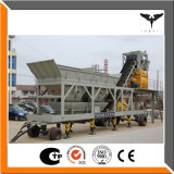 Цена смешивая завода Precast бетона Yhzs25