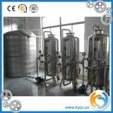 Система водоочистки для подземной воды