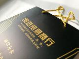 Горячее проштемпелеванное печатание бумажного мешка мешка подарка высокого качества изготовленный на заказ
