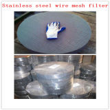 Rete metallica dell'acciaio inossidabile del filtrante 30m