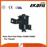 トヨタ23300-79365のための自動車部品の燃料フィルター