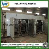 中国の野菜フルーツの魚の海食糧乾燥のドライヤー機械