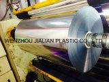 Пленки металлизированной пленка покрытия PVC пленки PVC/серебряного золота цветастая для украшений гирлянды