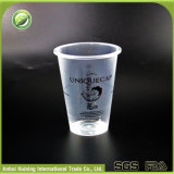 15oz/450ml kundenspezifische biodegradierbare pp. Plastikwegwerfcup mit Kappen und Strohen