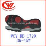 [هيغقوليتي] [أوتسل] مطّاطة لأنّ يجعل كرة قدم أحذية