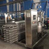 Tubular Uht Esterilizador Esterilizador pasteurizador tubular helado esterilizador (LG-UHT)