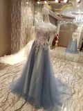 Платье венчания новой конструкции Kebaya подходящий