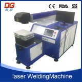 証明書のためのほとんどの普及した300W検流計のレーザ溶接機械