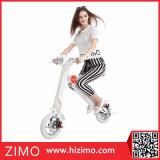 Nouveaux produits 2016 Mini Folding Scooter électrique pour adultes