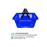 Zc-6新しいPPのプラスチックスーパーマーケットのショッピングハンドルのバスケット