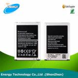 Bateria de telefone celular certificada por atacado para Samsung Galaxy S3