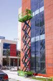 elevador de automóviles de 230kg 12meters con Qzyg118-23