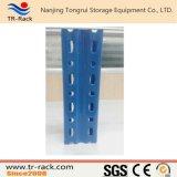 blaues Feld-und orange Träger-Stahlladeplatten-Racking