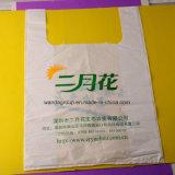 Saco de lixo plástico biodegradável de Epi no rolo