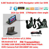 2018 2CH Car Digital Video Camera, FM-Transmitter, Bluetooth, GPS Navigaton, Paring Rearview Camera를 가진 새로운 Car Centre Console 쿼드 Core Android OS GPS Tablet PCS