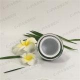 Acrylsahneglas des runden Wein-45g für das Kosmetik-Verpacken (PPC-ACJ-096)