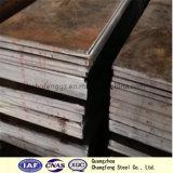 機械のための合金の鋼板(1.6523、SAE8620、20CrNiMo)
