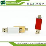 공장 가격을%s 가진 실제적인 수용량 USB 3.0 지팡이 유형 C