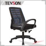 다른 색깔에 있는 메시 뒤를 가진 형식 사무실 회전 의자