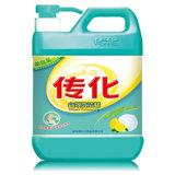 多機能の集中されたDishwashingの洗剤、世帯