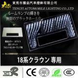 LED Toyota Haice Prius 닛산을%s 자동 차 독서 돔 램프 빛