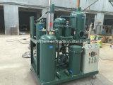 기체 제거 탈수함 여과 윤활유 유압 기름 정화 기계 (TYA-300)