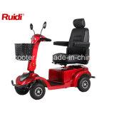 Мобильность на четыре колеса 400 Вт для скутера скутер для старших должностных лиц