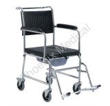 Инвалидная коляска (Commode PH1695)