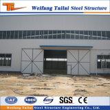 中国の工場低価格のプレハブの鉄骨構造の建物によって作られる