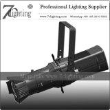 暖かく白く冷たい白LEDのプロフィールライト200W (300W)