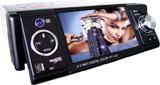 Bluetooth 搭載のカー DVD プレーヤー 4 インチ
