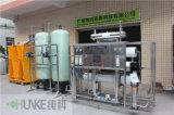 Ck-RO-3000L питьевой воды Pant водоочиститель машины