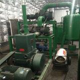 Auto-Motoröl-Reinigung 10 Tonnen-Kapazitäts-China-Zsa schwarze in niedrigen Öl-Reinigungsapparat