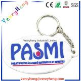 昇進のギフトのためのOEMの習慣PVC Keychainゴム製キーホルダー