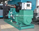 elektrischer Generator-Drehstromgenerator-Preis des Dynamo-250kw