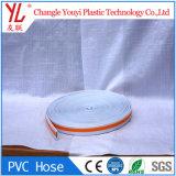 3/4'直径PVC車の洗浄のホース