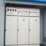 Mechanisme van het Metaal van het Kabinet van de Controle van de hoogspanning het Elektrische Drawable Beklede 33kv