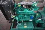 200kw Ricardo 엔진 전기 디젤 엔진 발전기 세트 250kVA 발전기