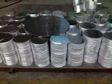3005 의 Cookware를 위한 3105 알루미늄 Disc Circle