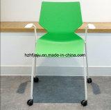 [موبيل وفّيس] مؤتمر كرسي ذو ذراعين