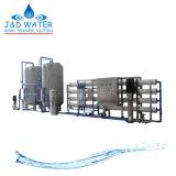 Equipo del tratamiento de aguas con agua más suave